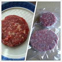 わんちゃんに、生食でも美味しく頂ける鹿肉はいかがですか?広島県産の新鮮な鹿肉を50gから提供いたします。