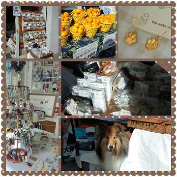 広島市内のイベント会場にて出店中!!_会場にてジャーキーやボーロの試食を用意しております。